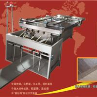 供应渭南水泥包装袋双边缝纫设备厂家