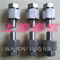 供应CB822-84高压管子螺纹接头