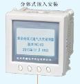 提供嘉兴DYF-107-E型电气火灾监控丨海宁火灾探测器厂家