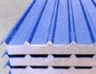EPS 木纹彩钢夹心板/彩钢夹芯板规格