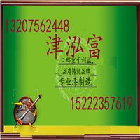江苏省直供超薄型钢结构防火涂料