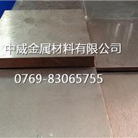 W90进口钨铜 W90钨铜棒价格