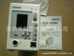 供应OMRON ZUV-C30H LED UV光源固化