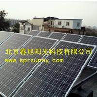 门头沟家用照明屋顶式太阳能发电系统价格