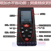 全新升级50米激光测距仪手持激光尺 建筑测量红外线测量尺