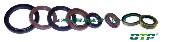 供应进口TC型骨架油封丁腈、氟素橡胶材质