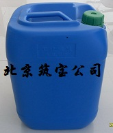 水性液体防锈剂 除锈防锈剂 防锈时间长