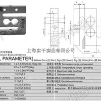上海S型称重传感器