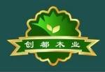 上海创都木业有限公司