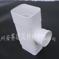 南京【标准成品PVC天沟(檐槽)】专业品牌