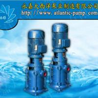 供应DL立式多级离心泵