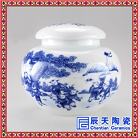 供应陶瓷罐子
