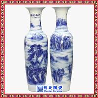 供应定做陶瓷大花瓶