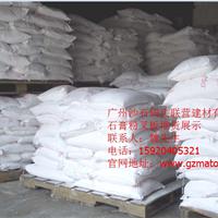供应广州品牌白水泥总经销