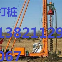 天津人工挖孔桩