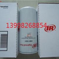 供应VHP750英格索兰配件空压机故障维修