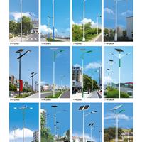 供应兰州太阳能路灯厂家,兰州太阳能路灯
