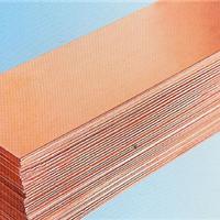 供应订尺T2紫铜排50米订尺卷铜排