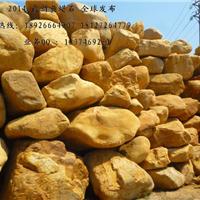 供应景观黄蜡石 园林假    山石133