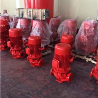 供应XBD消防喷淋泵选型消防泵厂家