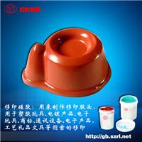 陶瓷移印硅胶陶瓷产品移印胶