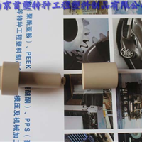 供应生产PEEK零件,可根据图纸进行加工生产