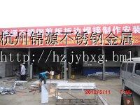 杭州不锈钢架子盒子推车门套金属制品