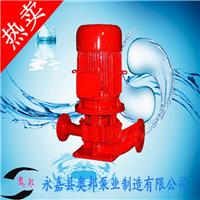 供应消防泵,HY恒压切线消防泵,消防恒压泵