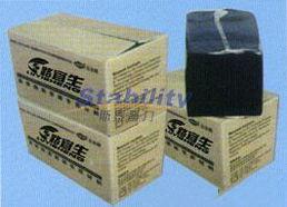 供应全能灌缝胶就选枣庄斯泰普力灌缝胶