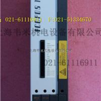 B&R贝加莱电源模块X20BR9300