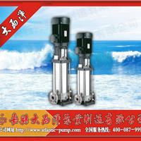 供应GDLF不锈钢多级泵