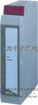 3DM455.60-2贝加莱数字混合模块