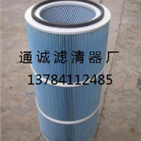 供应唐纳森除尘滤芯P191133-016-436