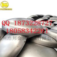厂家直销 标准封头 直径350mm 不锈钢封头