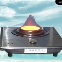 供应中普节能减排燃气灶
