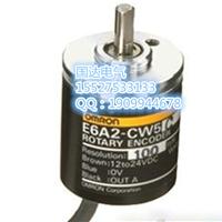 供应E6A2-CW5C 100P/R编码器 欧姆龙OMRON