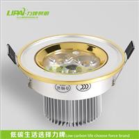 led射灯3W全套高亮度电镀金边天花灯调光