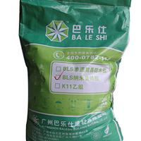 湖南湘潭瓷砖胶 瓷砖粘结剂13160803341