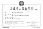 深圳市方达研磨技术有限公司