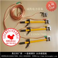 110KV高压接地线/变电站接地线软铜线