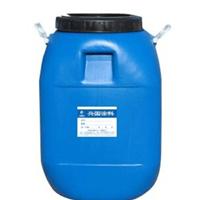 水性涂料专用疏水乳液、非离子型