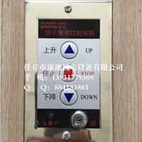供应防火卷帘门按钮盒防火开关盒