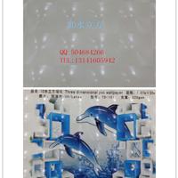 供应3D水立方墙纸壁画基材