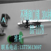供应冷库门锁1178 1460 不锈钢门锁