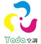 东莞市亚大空调净化设备有限公司