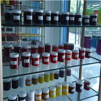 供应厂家直销环保经济型有机颜料