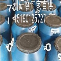 供应苏州铜锌铁镁不锈钢抛光剂 光亮剂生产