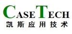深圳市凯斯机电应用技术有限公司