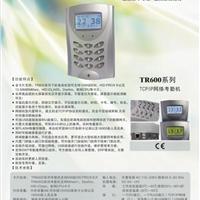 潜江VPN考勤机,网络VPN考勤机图,武