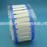 供应低烟高阻燃热缩标识管---XHNF